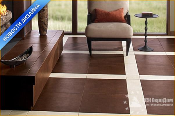 Design of tiles for floor